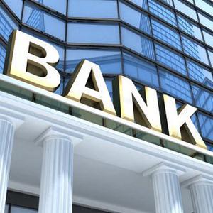 Банки Архары
