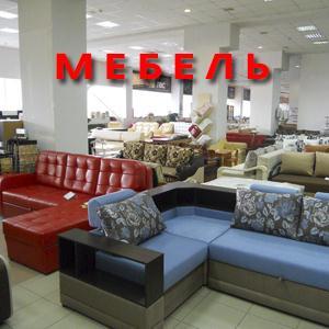 Магазины мебели Архары