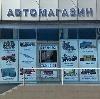 Автомагазины в Архаре