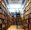 Библиотеки в Архаре