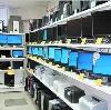 Компьютерные магазины в Архаре