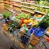 Магазины продуктов в Архаре
