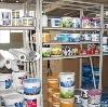 Строительные магазины в Архаре