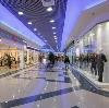 Торговые центры в Архаре